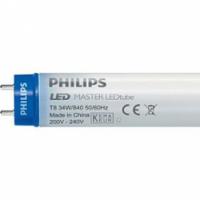 Philips Master LED tube 50.000 branduren
